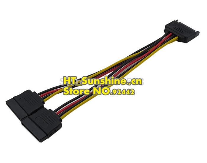 50pcs ot new for SATA 15pin Hard Disk Power Male to 2 Female Splitter Y 1