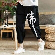 Zongke/повседневные мужские брюки до щиколотки с принтом китайского Будды, модные хип-хоп брюки, мужские джоггеры, уличная одежда, мужские брюки