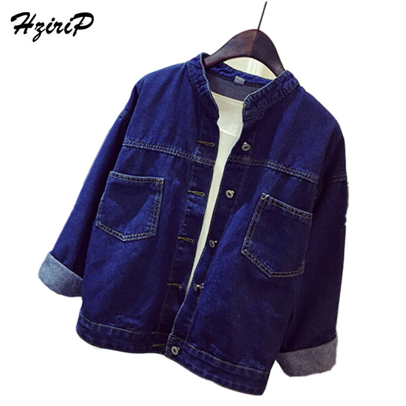 Women Long <font><b>Sleeve</b></font> Denim Jacket Vintage Loose Bomber <font><b>Jeans</b></font> Jackets Ladies Korean Style Cowboy Coat 2017 Spring Outwear Plus Size