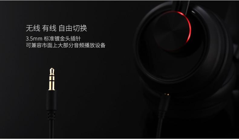 Remax RB-500HB Wireless Bluetooth Headphone 8