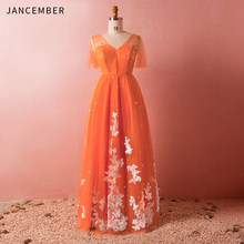JANCEMBER Latest Plus Size Bridesmaid Dresses Fashion Illusion Neckline Backless Applique Lace Up Back Wedding Guest Dress 2019(China)
