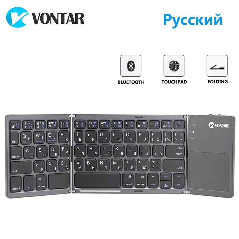 Portátil Teclado Bluetooth Dobrável Sem Fio Recarregável Dobrável Touchpad Russo Inglês para IOS/Android/Windows ipad Tablet