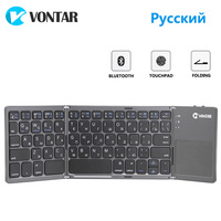 Portable Folding Bluetooth Keyboard Wireless Rechargeable Foldable Touchpad English Russian for IOS/Android/Windows ipad Tablet