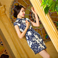 Sexy Dress Fashionable Printed Cheongsam Elegant Daily Temperament High-End Cheongsam Retro Mandarin Collar Dress 45011