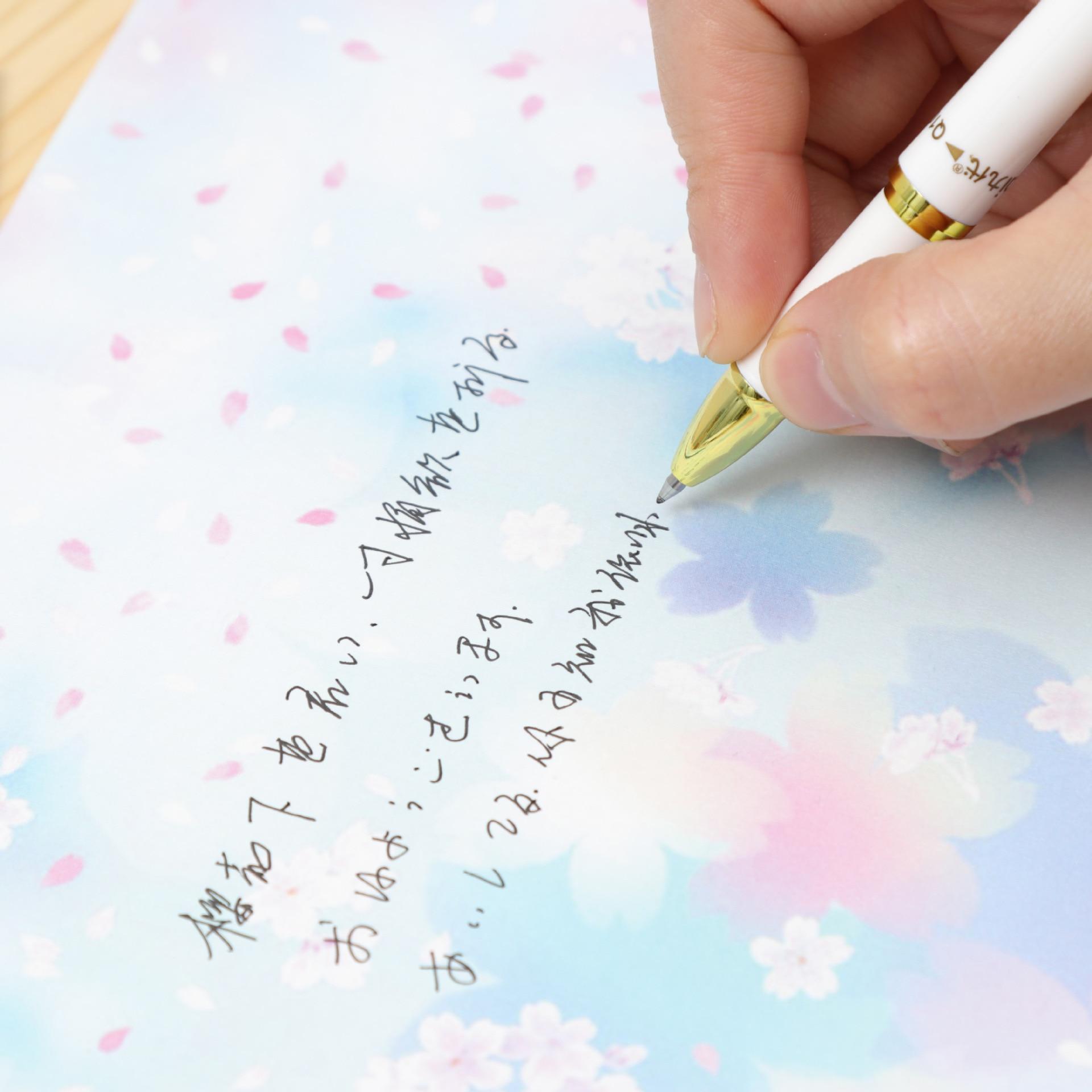 1 satz schreibwaren Japanische kirsche brief umschlag set Schöne und romantische hochzeit brief umschlag kann angepasst werden