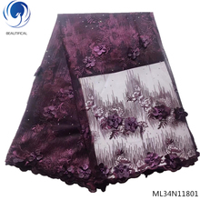 BEAUTIFICAL african net lace 3d 5yards nigerian wedding french tulle fabric 2019 ML34N118
