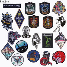 Prajna Fantastic Beasts Patches Gryffindor Niffler For Clothing Jurassic World Slytherin Embroidered Iron On Patch F