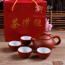 Yixing teekanne 5 stücke yixing lila ton teekanne tee-set 1 teekanne & 4 tassen Chinese teezeremonie hochwertige geschenk teekanne