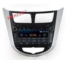 1024*600 HD screen Capacitive screen Android7.1 Car DVD gps Player For Hyundai Solaris accent Verna i25