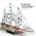 Free shipping DIY Mini four masted sailing sailboat model ship Educational assembling Toy Handmade children Gift model Yacht