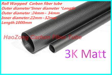 1000mm 3k Carbon Fiber Tube 24mm 25mm 26mm  27mm 28mm 29 30mm 32mm 34mm (Roll Wrapped) Light Weight, High Strength 2pcs