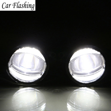 Car Flashing Led Fog Lamp with LED DRL Daytime Running Light For Suzuki Landy Splash Alto Swift Alivio SX4 Shangyue M16A