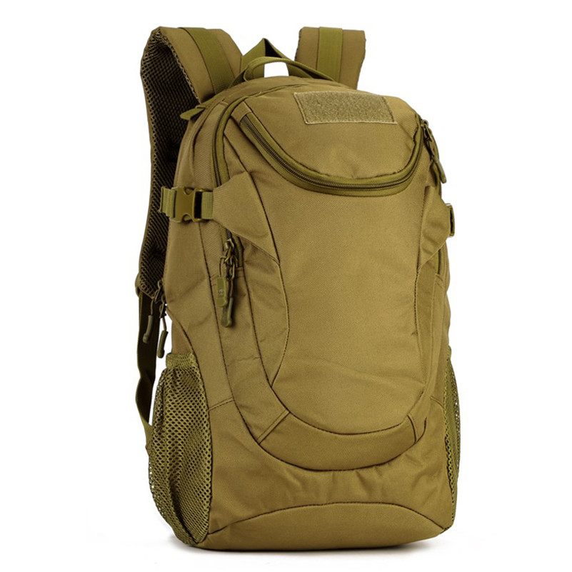 Тактические рюкзаки мфс рюкзаки оптом в харькове
