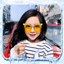XIWANG Fashion Childrens Sunglasses New Polarized Anti-ultraviolet Lovely Boys And Girls Cartoon Shape