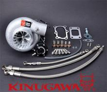 Kinugawa Billet Turbocharger Bolt-On 3″ Anti Surge TD06H-25G 8cm T3 for Nissan RB20DET RB25DET