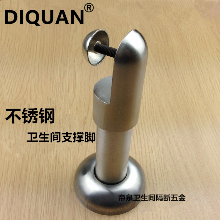 Public toilet partition fittings bathroom toilet partition hardware  stainless steel support foot foot bracket ChinaPopular Toilet Partition Hardware Buy Cheap Toilet Partition  . Public Bathroom Partition Hardware. Home Design Ideas