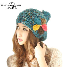 где купить BINGYUANHAOXUAN NewFashion Winter Berets For Women Knitted Woolen Flat Caps French Style Big Woolen Ball Beanie Hat Ladies Beret по лучшей цене