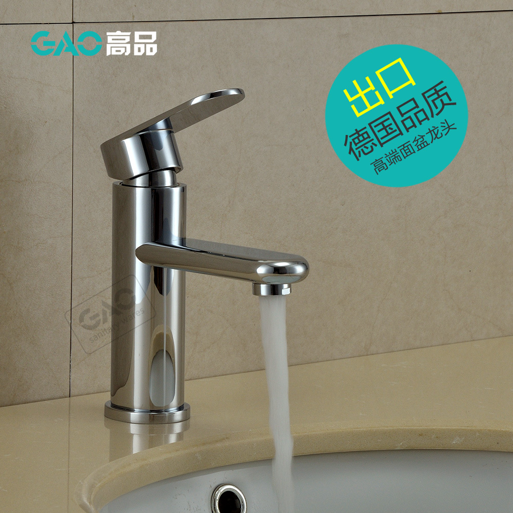 Free Shipping Basin Faucet, Basin Mixer, Bathroom Faucet Water Tap, Chrome Finish Oval Faucet, Single Handle Tap, Wholesale free shipping bathroom faucet grilled white paint chrome finish brass basin sink faucet mixer tap single handle