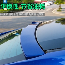 For Honda Civic Roof Spoiler ABS Material Car Rear Wing Primer Color Rear Spoiler For Honda Civic Roof Spoiler 2016 for honda civic 2016 2017 type r style carbon fiber spoiler car decoration rear roof tail wing abs plastic black pattern spoiler