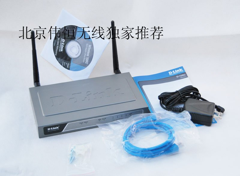 Wireless router printable coupons