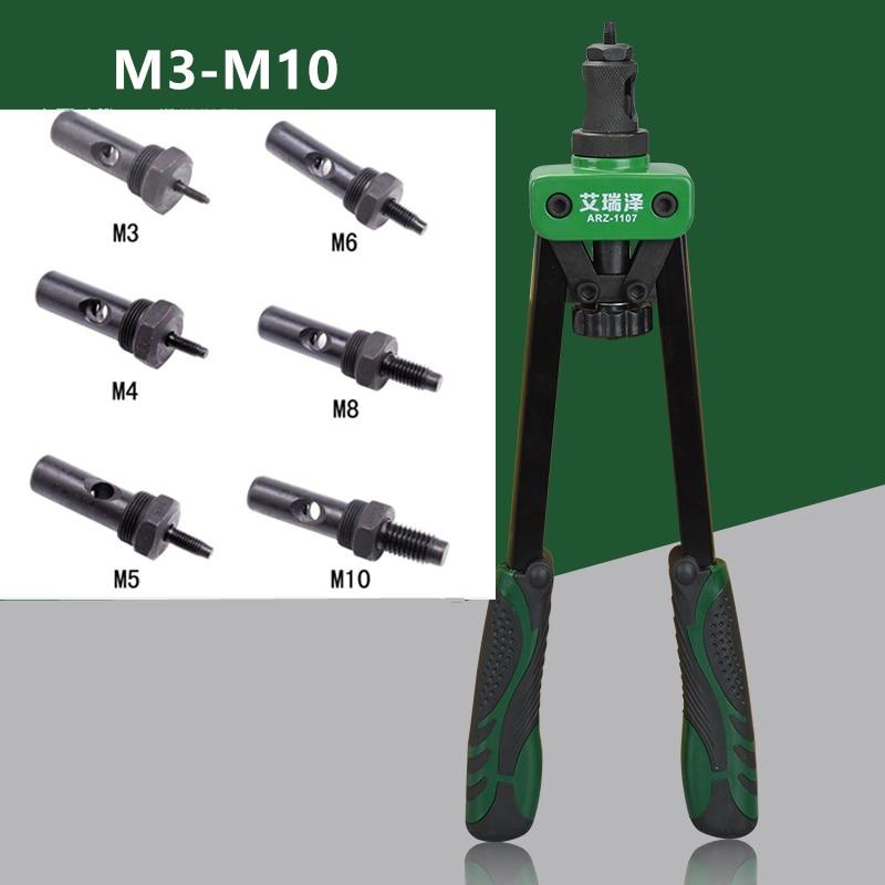 "14"" Blind Rivet Nut Gun Heavy Hand Inser Nut Tool Manual Mandrels M3 M4 M5 M6 M8 M10 With A Luxury Box Rivnut Gun Riveter Guns     - title="