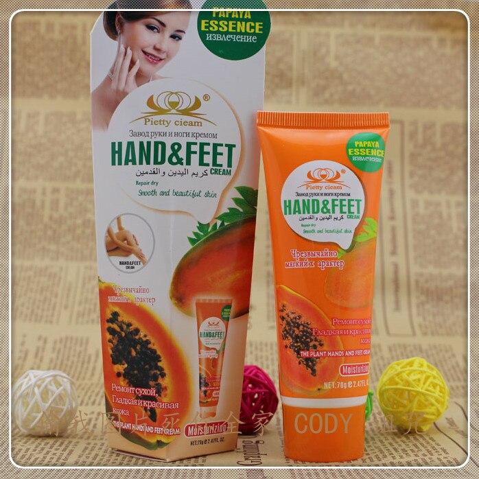 Papaya beauty cream with nothing & moisturizing locking water & repair rough tender hands 70g free shipping