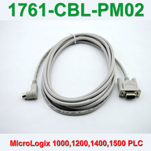 1761-CBL-PM02 for ALLEN BRADLEY MicroLogix 1000 SERIES PLC Programming Cable,90 DGREE, FAST SHIPPING(China)