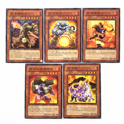 Yu Gi Oh Game Card Lava Dragon / Lava Man Magma Artillery Lava Burning Man Lava Gun Hand Lava Gun Man Magic Mentor Anime Yugioh