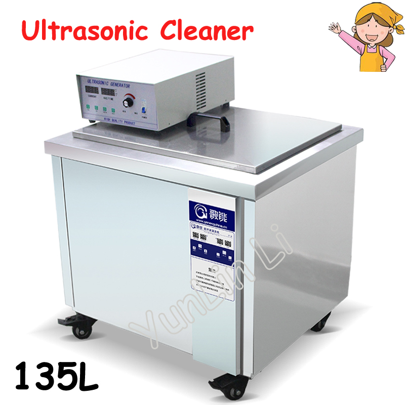 135L Industrial Ultrasonic Cleaner High Power Hardware Parts Cleaning Machine Circuit Board Washing Machine сумки для детей 3d bags рюкзак божья коровка