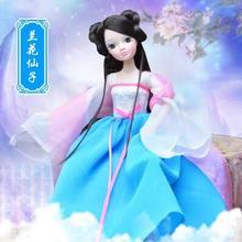 Горячая Kurhn Кукла для девочек 10 суставов тело фея куклы игрушки для девочек игрушки