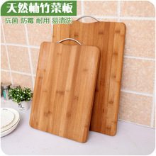 Antibacterial bamboo chopping block natural nanzhu chopping board Rectangle glued board Solid wood knife plate board