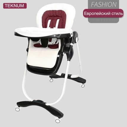 Teknum bebê cadeira de assento dobrável multi-propósito cadeira portátil do bebê infantil jantar cadeira mesa