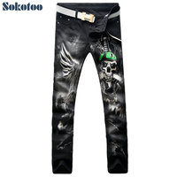 Sokotoo Men S Fashion Black Skull Snake Sword 3D Print Jeans Casual Colored Pattern Stretch Denim
