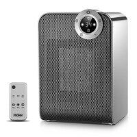 Household heater Bathroom heater Fast heat waterproof Hot air Small Electric heater