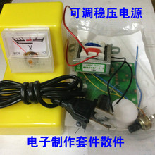 Genuine adjustable voltage power electronic training making parts of other components with yellow voltage transformer