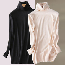 mercerized cotton lycra blend women's exquisite basics pullover sweater turtleneck