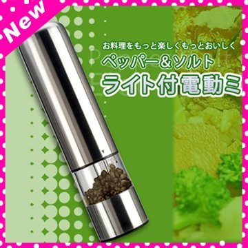 Free shipping Pepper mill,household cooking equipment, home appliance