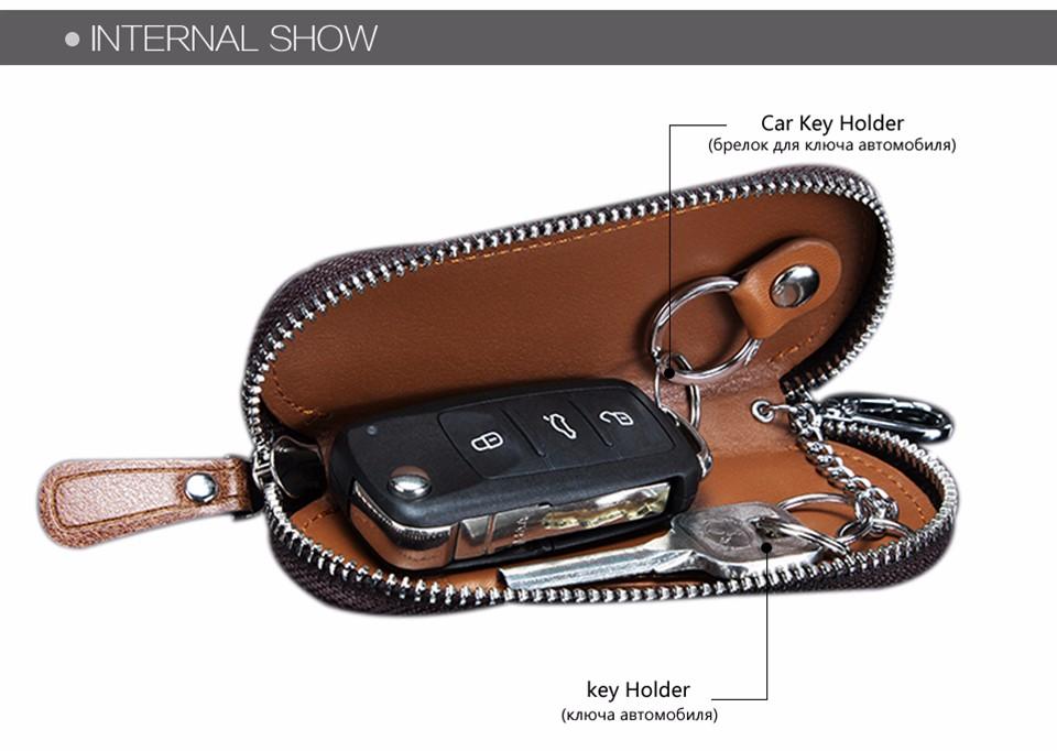 محفظة مفاتيح للرجال من الجلد الطبيعي 3