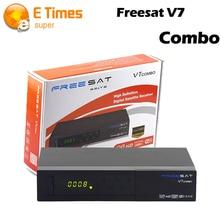 Nueva V7 Max 1080 p Full HD DVB-S2 TV Vía Satélite Freesat receptor Cccamd Newcamd Youtube PowerVu Biss Key Set Top caja