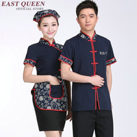 Waiter uniform restaurant waitress uniforms chinese restaurant uniforms NN0005