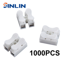 1000pcs CH 2 Spring Wire Quick Connector Splice With No Welding No Screws Cable Clamp Terminal