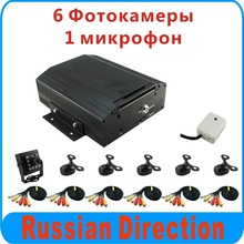 8 channel BUS DVR kits with 6 cameras for bus, train,van,truck used,Free shipping!