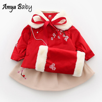 AmyaBaby Chinese New Year Baby Girl Outfits Plus Velvet Red Winter Boys Clothing Set Children Clothes Princess Girls Clothes Set