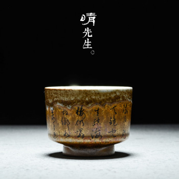 Kiln Change Ceramic Kung Fu Tea Cup Small Tea Bowl Single Pure Hand Master Cup Seven Bowl Tea Poetry Cup Tea Cup Single Cup Tea