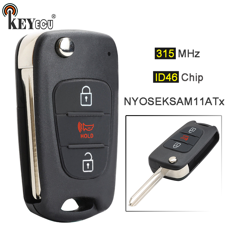 3 BTNS No Chip Uncut Empty Remote Key Shell For Mitsubishi Outlander Endeavor