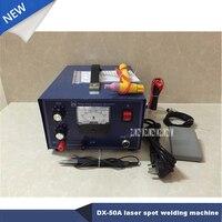 DX 50A Desktop Laser Spot Welding Hand Held Pulse Spot Welder Welding Machine Necklace Welding Machine