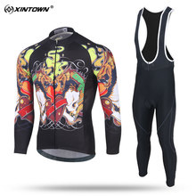 XINTOWN Men Long Sleeve Cycling Jersey Set B MTB Bike Clothing Breathable Bicycle Jersey Clothes Bike