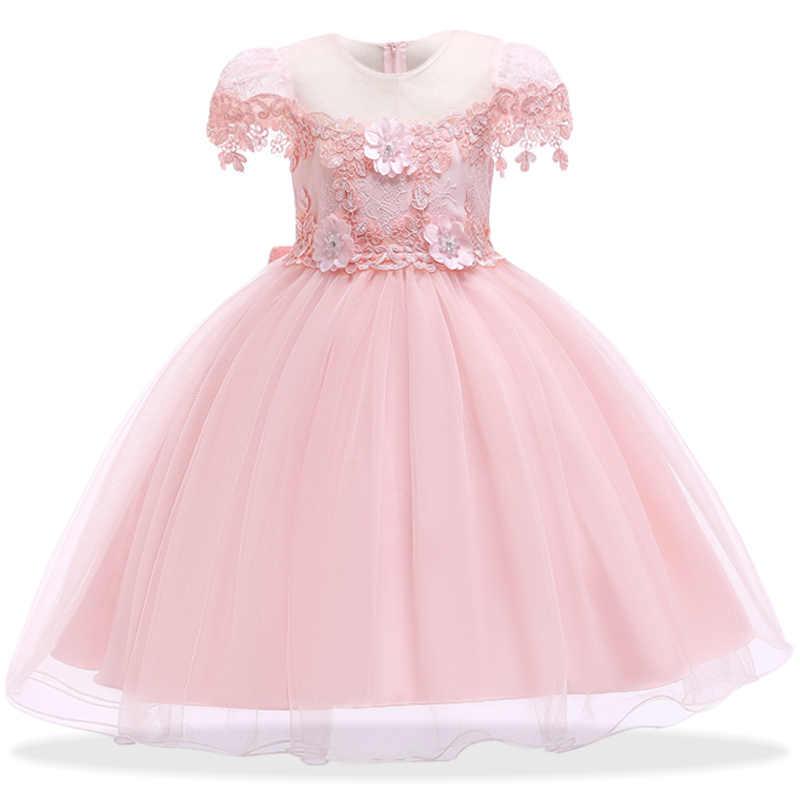9562ac57502 Подробнее Обратная связь Вопросы о Кружевное платье принцессы для ...