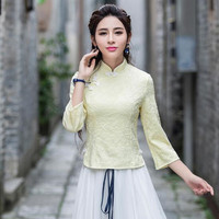 M 2XL Plus Size New Arrival Me City Long Sleeves Autumn Women Cotton Clothing Chinese Han