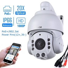 SUNBA 2.0 MP 1080 P HD PoE + 4.7 ~ 94.0 мм 20X Оптический Зум Ик-Ночного Видения PTZ Открытый Безопасности IP Купольная Камера ONVIF